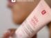 Échantillon gratuit de la crème Skin Hero Erborian
